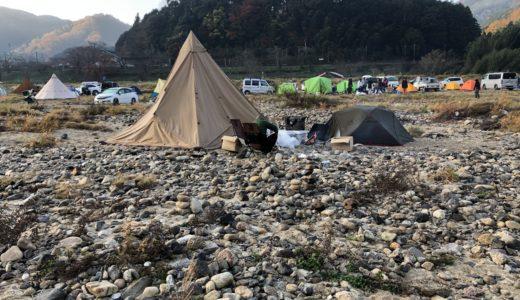 【京都】笠置キャンプ場で冬キャンプしてきたよ。良かったところ・注意しておきたいところ。