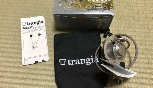 trangia(トランギア) のガスバーナーを買ったから開封レビュー。ストームクッカーがますます便利になりそう。