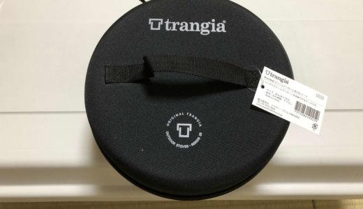 【レビュー】trangiaからストームクッカーのEVAケース出たから買ってみた。