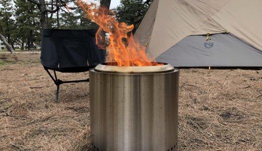 solostove Ranger(ソロストーブ  レンジャー)の使用レビュー!!焚き火がさらに好きになれる最高の焚き火台だった。