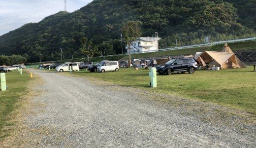 【レビュー】野口オートキャンプ場はリピートしたいと思えるキャンプ場でした。よかったところと注意点。