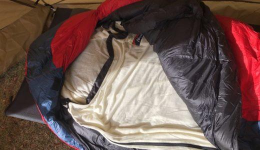 【NANGA(ナンガ) メリノウール マミー型 シュラフシーツをレビュー】サラサラで暖かいけど少し弱点も。