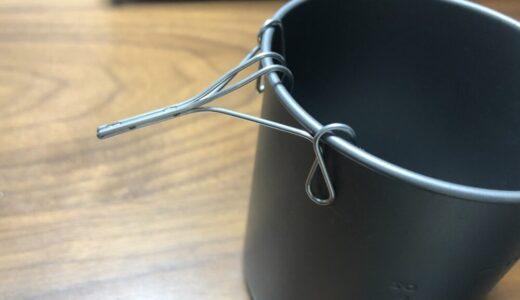 コップをドリッパーに変えるワイヤスキッター450をレビュー!