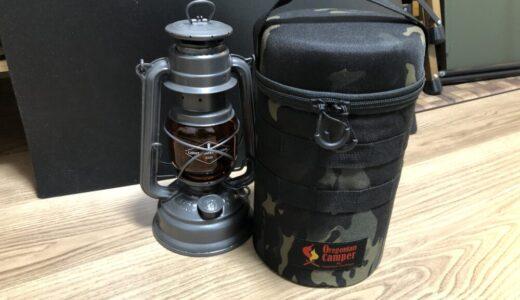 オレゴニアンキャンパーのモールドシリンダーをレビュー。ランタン保護とオイル漏れ防止を両立する優秀なランタンケース。